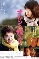 Okan no yomeiri (2010)