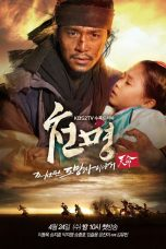 The Fugitive of Joseon (2013) HardSub Indo